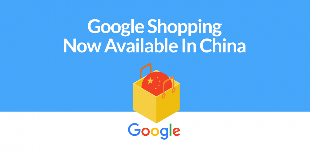 [UPDATE] Google Shopping Now Available In China