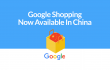Google Shopping is now available in China hero image